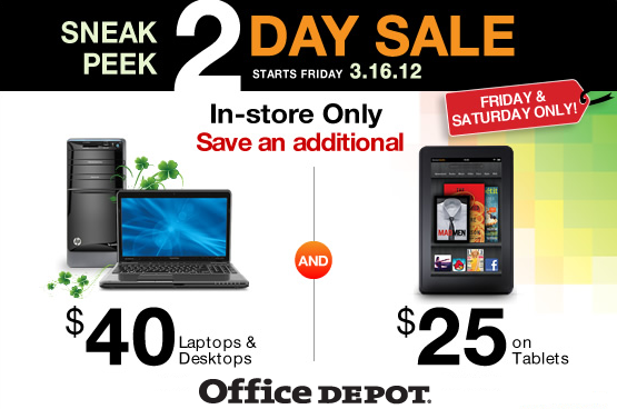 Office depot computer coupons