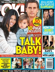 ok magazine subscription from discountmags image