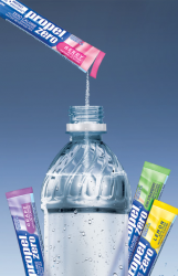 propel zero free sample image