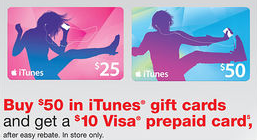 staples free gift card with itunes purchase image