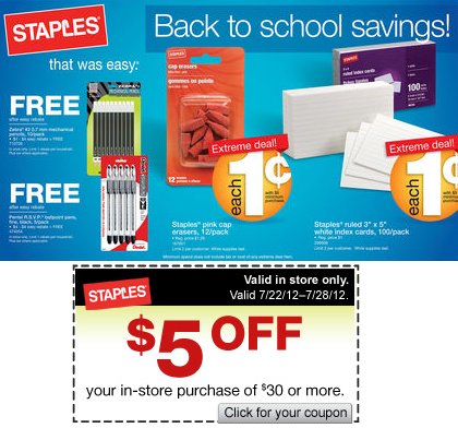 Discount school supplies coupons