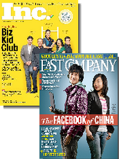 inc and fast company bundle