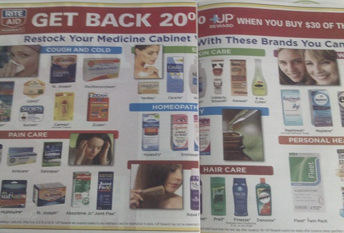 Rite Aid +Up Promo